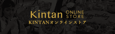 KINTAN OFFICIAL ONLINE STORE